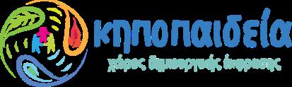 Κηποπαιδεία Logo